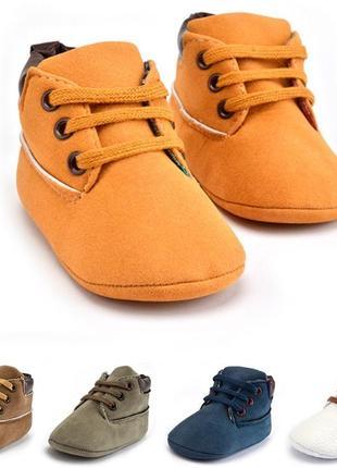 Пинетки обувь для новорожденных детская весна осень демисезонные ботинки пінетки