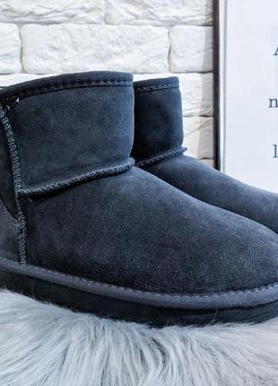 Угги натуральный замш короткие, валянки, ботинки зимние теплые, уги