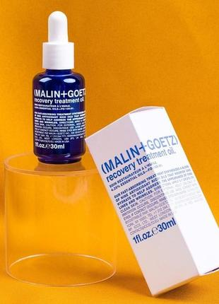 Люкс! оригинал. восстанавливающее масло для лица malin+goetz recovery treatment oil