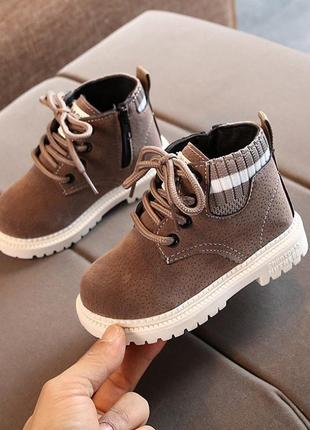 Ботинки для малыша нубук