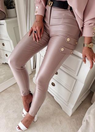 Шикарные качественные леггинсы лосины штаны 💞эко кожа