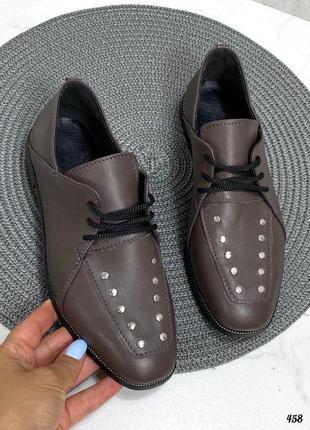 Туфли кожа цвет капучино