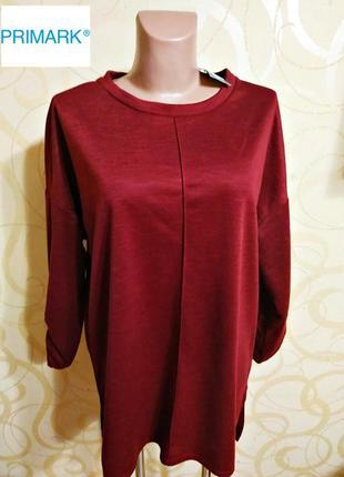 Новая с бирками блуза-кофта свободного кроя с длинным рукавом primark