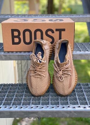 *_* adidas yeezy boost 350 v2 earth   адидас изи буст
