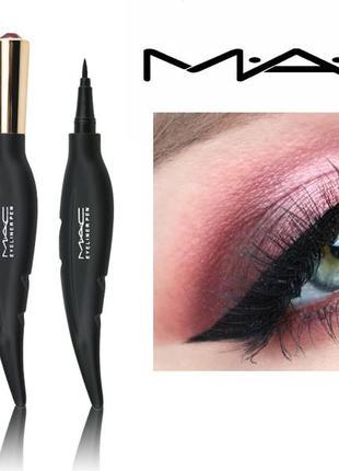 Суперстойкая подводка для глаз перо eyeliner pen waterproof quick drying