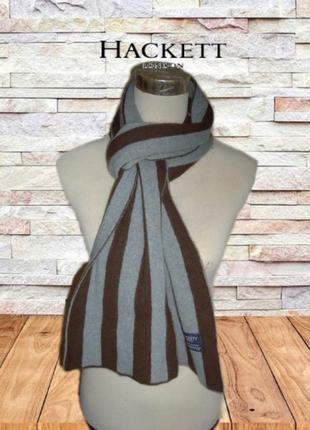 🦄🦄hackett 100% кашемир теплый длинный шарф в полоску двойной унисекс 🦄🦄🦄