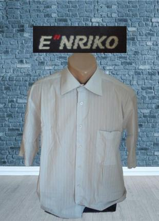 🍀🍀e'nriko брендовая рубашка мужская короткий рукав белая в полоску 🍀🍀🍀