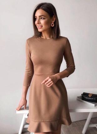 Платье с рюшей бежевое