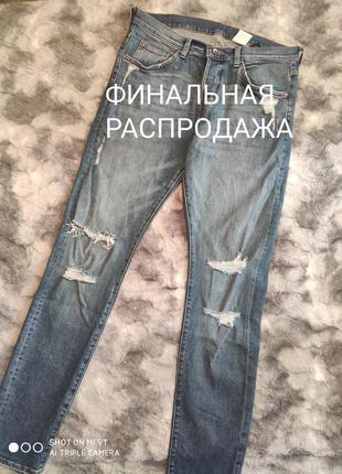 Европа. выбеленные зауженные сине-голубые джинсы скини с фабричными рваностями