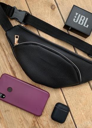 Новая шикарная сумка на пояс бананка / женская поясная сумка /кроссбоди через плечо