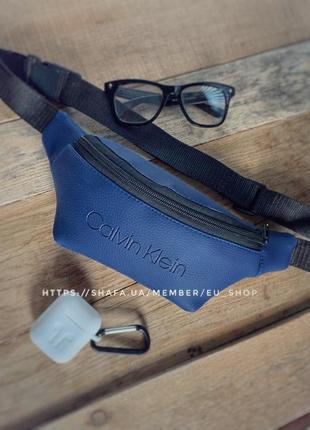 Новая качественна стильная сумка на пояс бананка / женская поясная сумка /кроссбоди