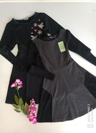 Красивое платье для девочки  от немецкого бренда 122/128