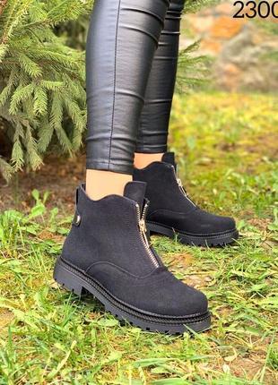 Ботинки confidence