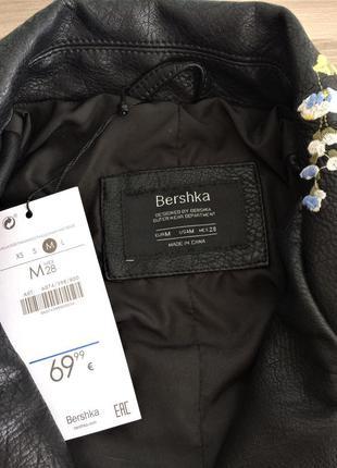 Бершка куртка с вышивкой