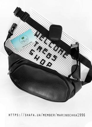 💝новая крутая сумка на пояс через плече бананка кожа pu 💕 / клатч / кроссбоди