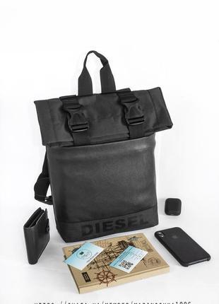 😍❤️новый очень крутой качественный рюкзак⭐️❤️ /сумка кроссбоди / шопер