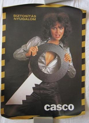 Плакат девушка с ключем casco ретро стиль 1980-е ссср