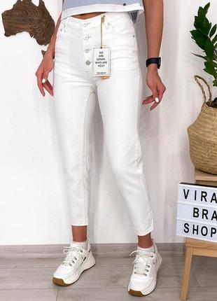 Качественные белые на высокой посадке джинсы мом mom бойфрерд pull&bear