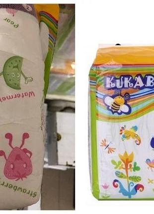 Памперсы детские 4 гонконг