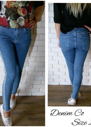 Крутые красивые джинсы с полосками по бокам denim co