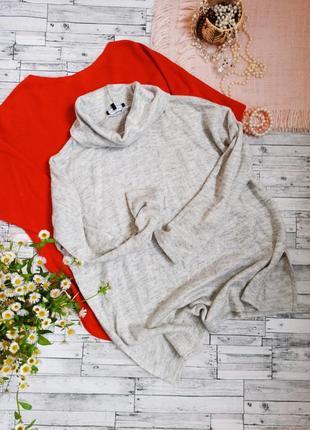 Тёплый свитер кофта с высоким горлом new look