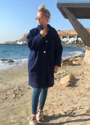 Пальто oversize (оверсайз) букле синее (короткое / ниже колен)
