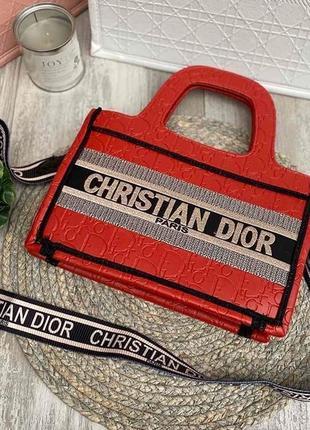 Новая сумочка в стиле dior