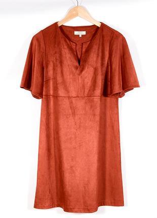 Замшевое платье коричневое, классическое платье, строгое платье