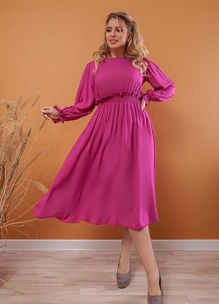 Платье миди фуксия / розовое / малиновое с длинным рукавом