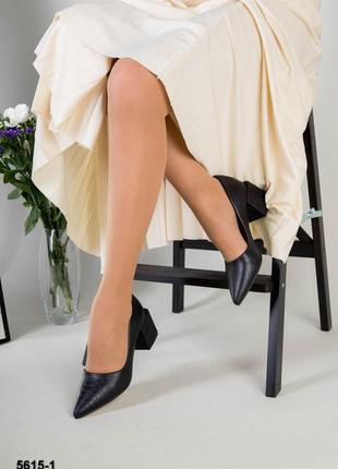 Женские чёрные кожаные туфли