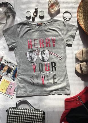 Крутая серая футболка с надписью