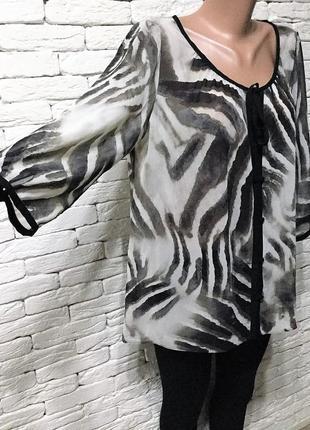 Шифоновая блуза, абстрактный принт, свободный крой