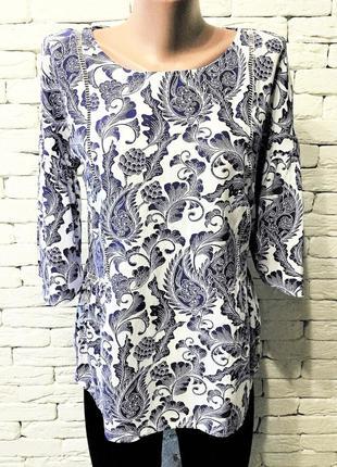 Красивая блуза,цветочный принт