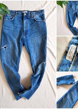 Mom джинсы от zara с высокой талией