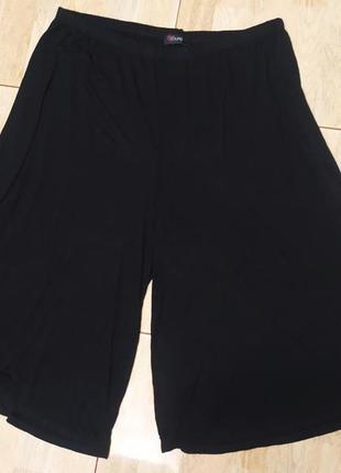 Юбка-брюки большого размера yours