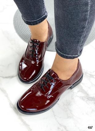 Новые женские бордовые лаковые туфли оксфорды на шнурках натуральный лак