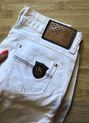Белые джинсы gucci