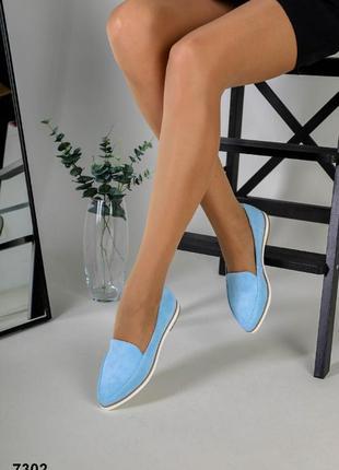 Женские балетки голубого цвета натуральная замша 💥