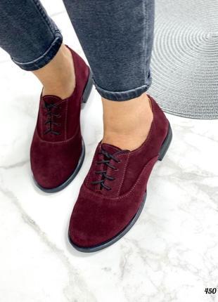 Новые женские бордовые замшевые туфли оксфорды на шнурках натуральная замша