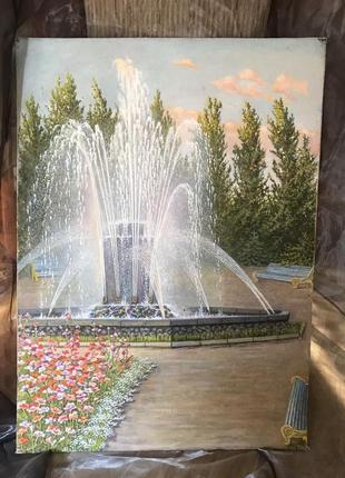 """Картина, живопись """"фонтан в киевском парке"""". 1965 год."""