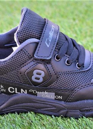 Кроссовки детские nike black grey callion найк черный серый 31-35