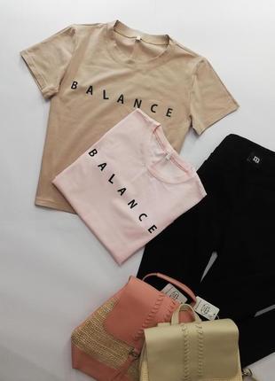 Трендовая футболка balance