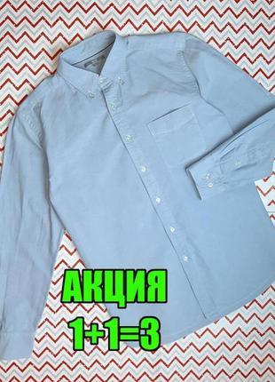 😉1+1=3 фирменная мужская плотная рубашка с длинным рукавом uniqlo, размер 44 - 46