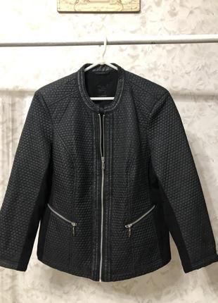 Стеганая легкая куртка canda!