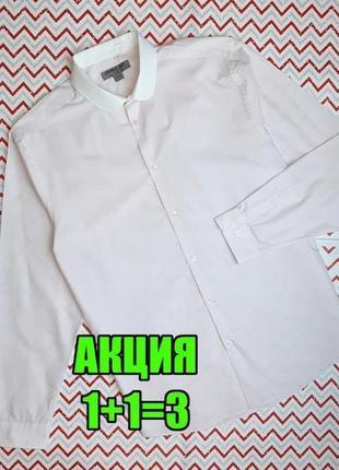😉1+1=3 стильная розовая рубашка сорочка с длинным рукавом cedarwood state, размер 50 - 52