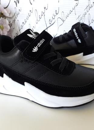 Кроссовки черные 26-36 размеры