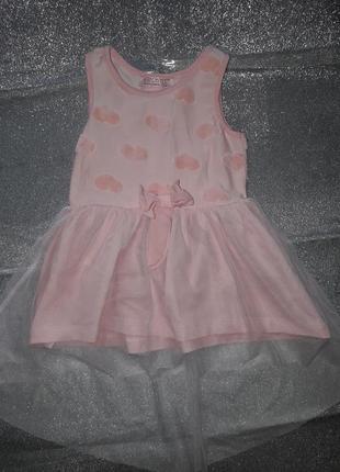 Платье watch me