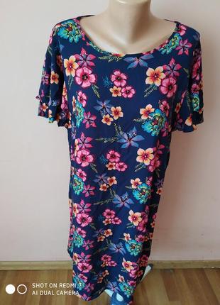 Легеньке платья суконка в квіти