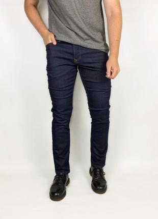 River island зауженные джинсы синие