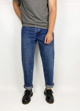 Next tapered jeans